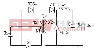 正激型变换器电路图