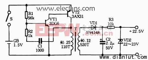 三极管升压电路图