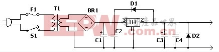 固定电压电源供应电路