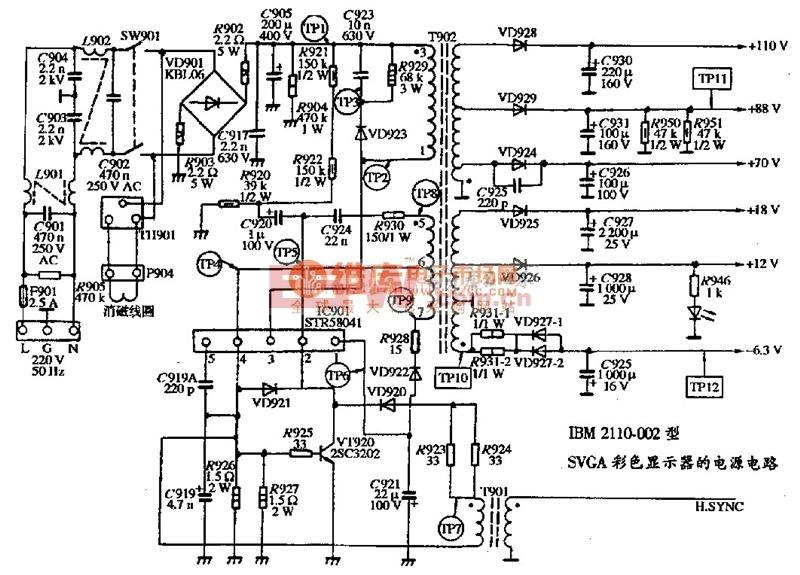 IBM 2110-002型SVGA彩色显示器的电源电路