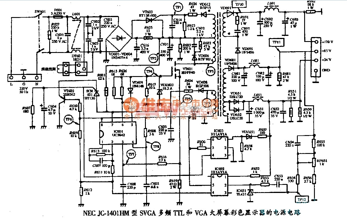 NEC JC-140HM型大屏幕彩色显示器的电源电路