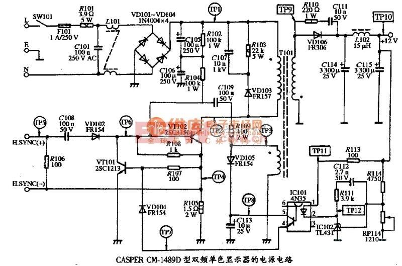 基于CASPER CM-1489型双频单色显示器的电路图