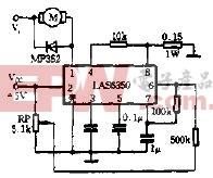 由LAS6350构成的电机控制电路