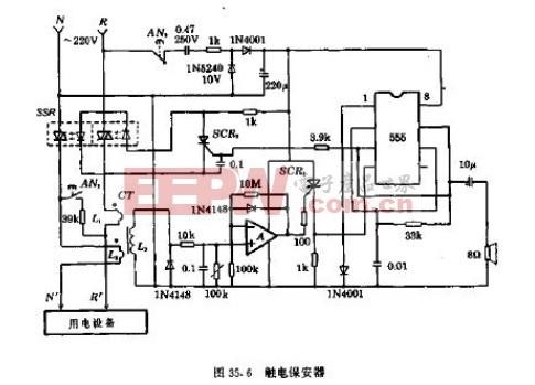 触电保安器电路原理图