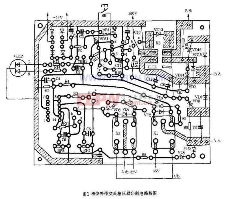 相位补偿交流稳压器印制电路板图