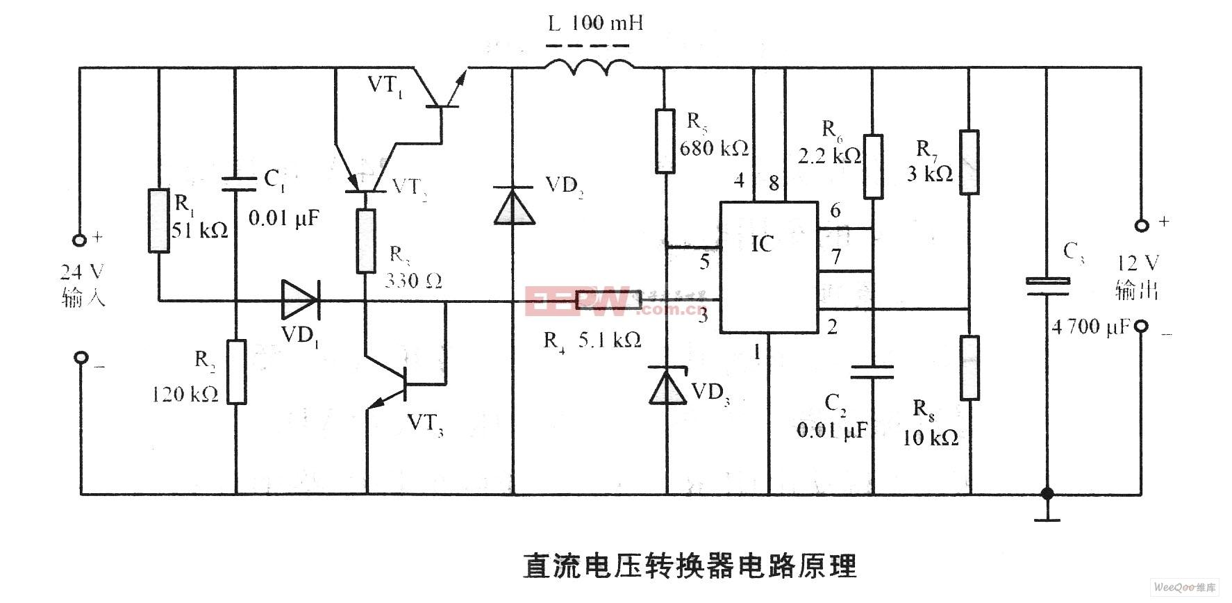 直流电压转换器电路原理