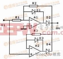 四个二极管型全波整流电路