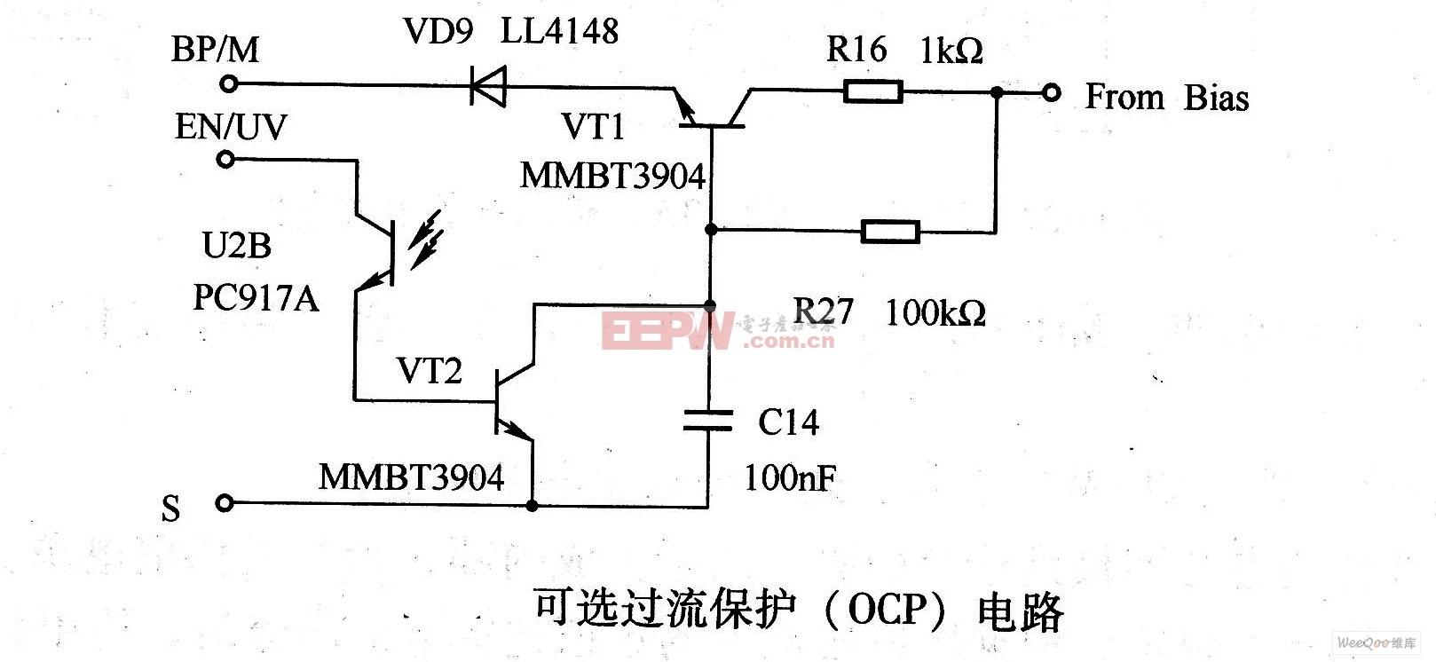 可选过流保护(OCP)电路