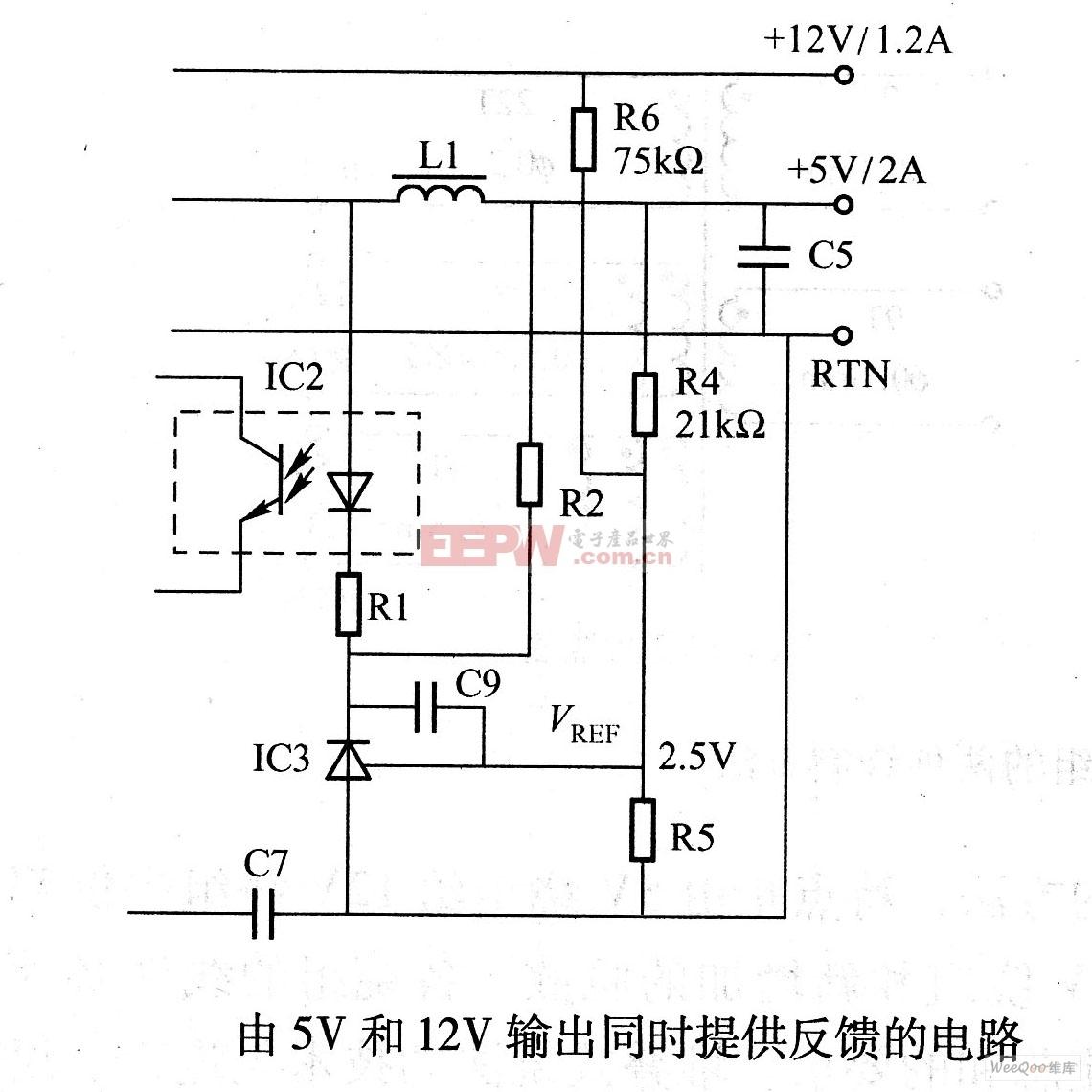 由5V和12V输出同时提供反馈的电路