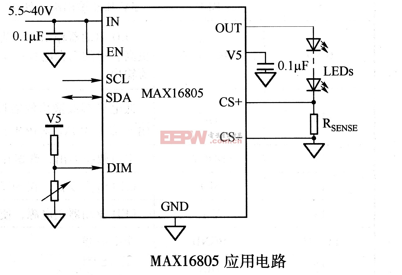 MAX16805应用电路