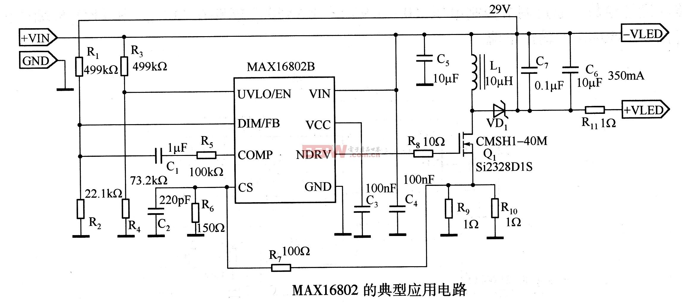 MAX16802的典型应用电路