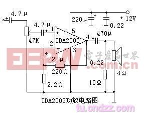 TDA2003功放电路