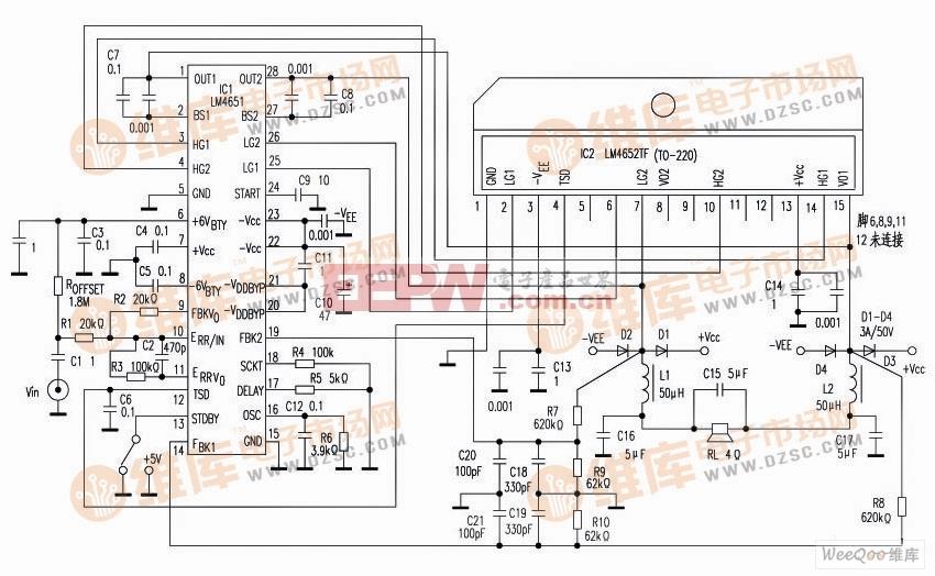 D类125W超低音功放率放大器电路