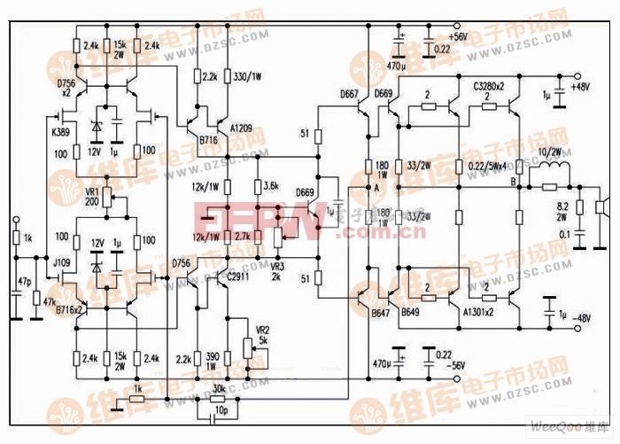 双极型晶体管、场效应晶体管混合OCL功率放大电路