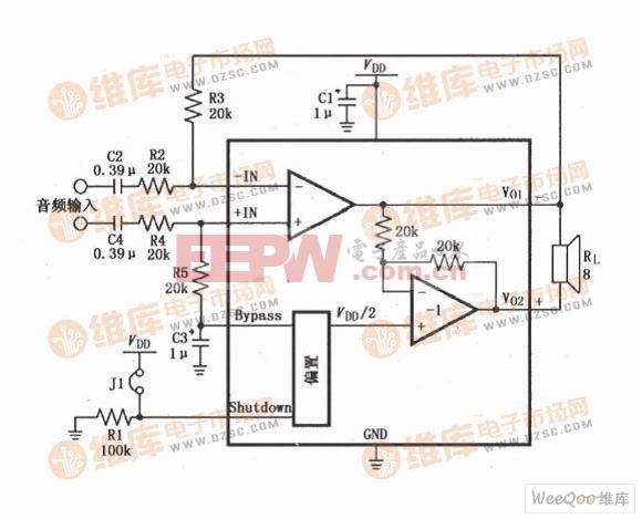 LM4904差分输入音频放大电路图