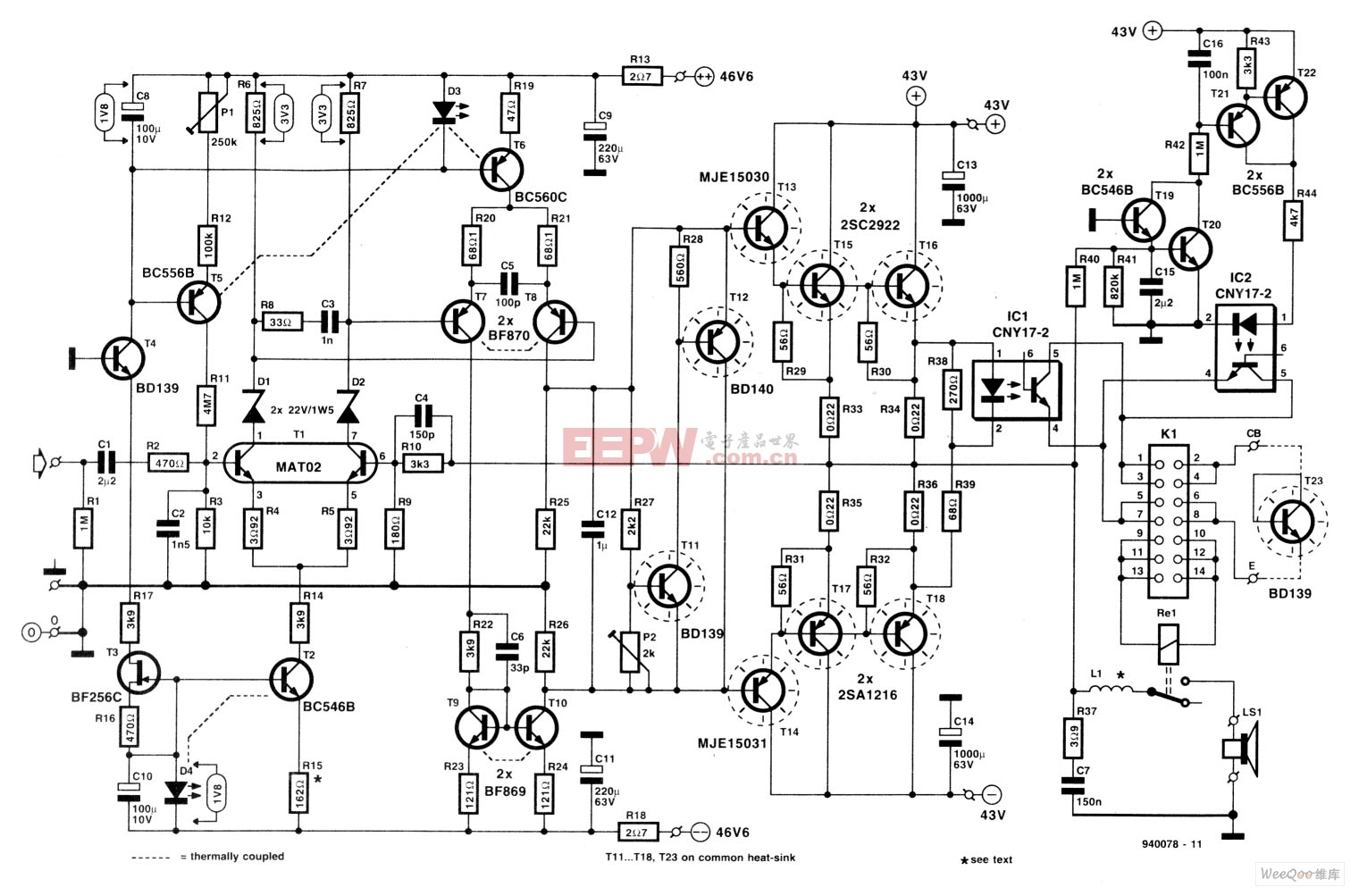lifiers Positive likewise 6fjr0 Jeep Grand Cherokee Limited 4x4 1994 Jeep Grand Cherokee besides Speaker together with B002RUAVNM additionally B000O50VEQ. on car amplifiers wiring
