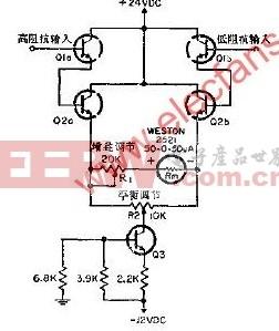 高稳定度差动电压表电子电路