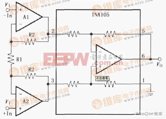 低阻信号源的精密仪表放大电路