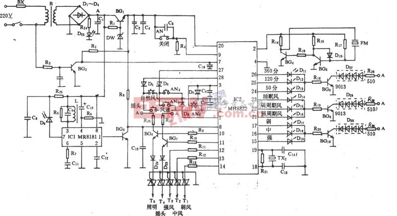长城fs22-40电风扇红外遥控接收器电路图