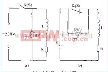 压敏电阻器灭弧电路电路图