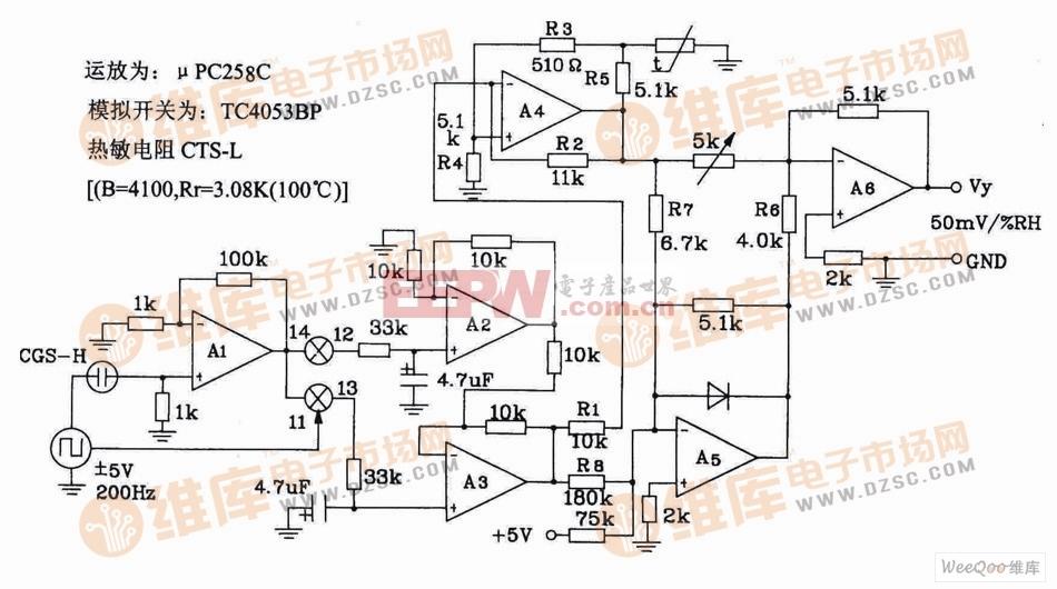 CGS-H型陶瓷湿度传感器构成的低湿度电路