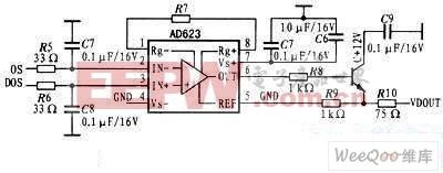CCD模拟输出信号处理电路