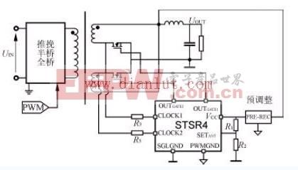 STSR4在双端拓扑结构的应用电路