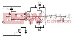 有源箝位同步整流正激式电路