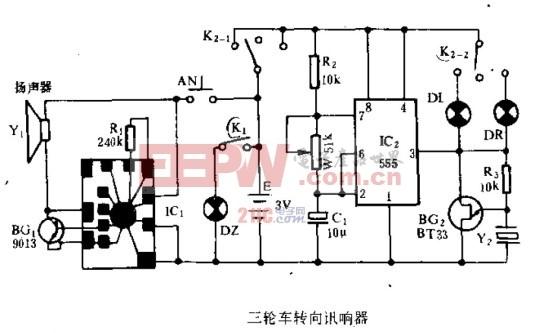 三轮车转向讯响器电路设计图