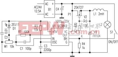 基于UC3842的高功率恒光控制电路