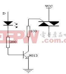 新型光源控制电路的设计