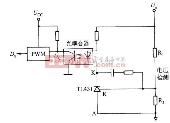 带光耦隔离的电压反馈型控制电路
