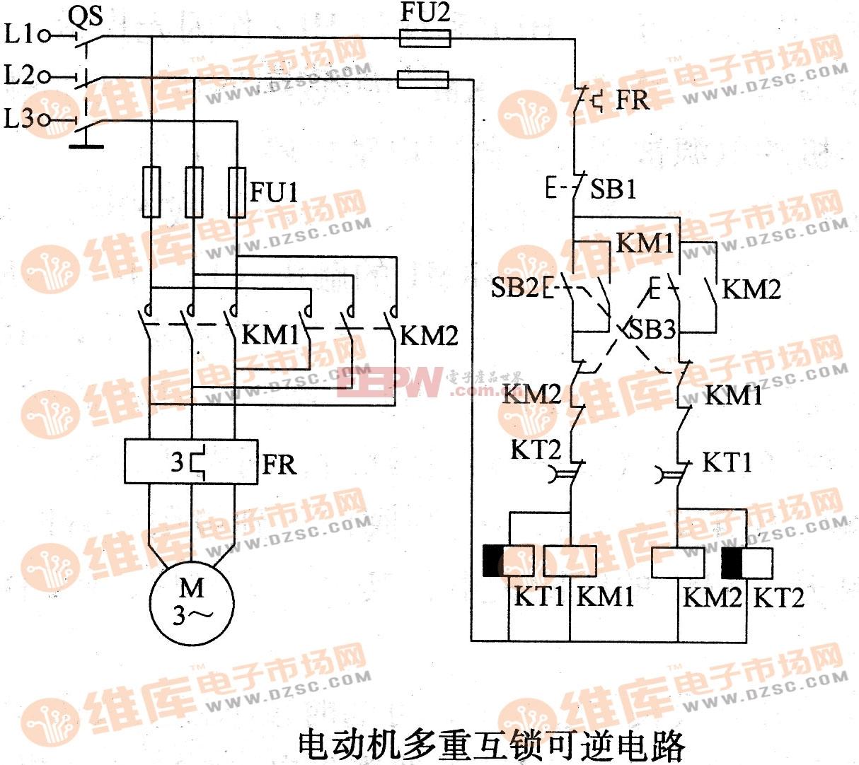 电动机多重互锁可逆电路