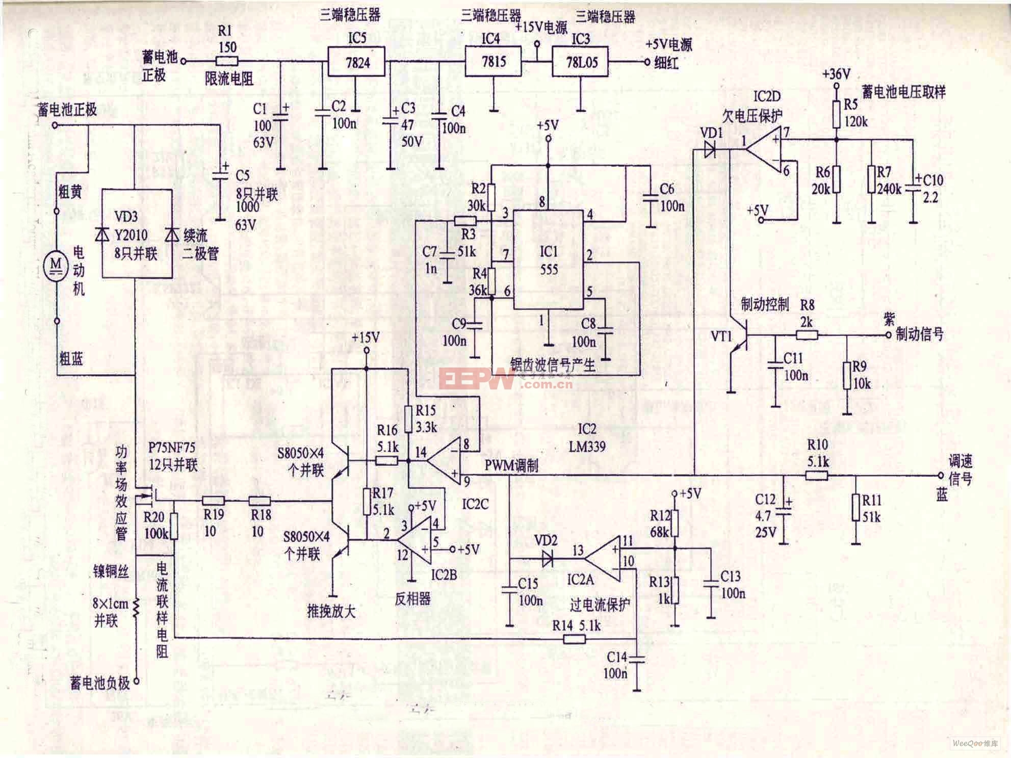 电动自行车大陆鸽有刷控制器电路