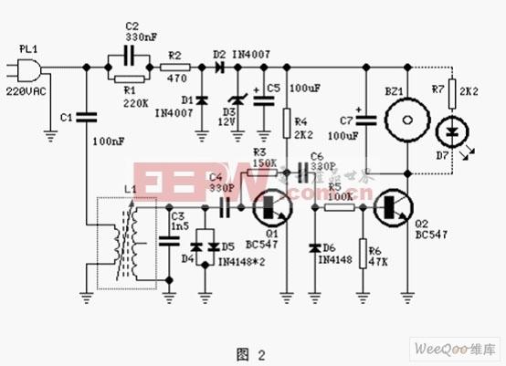 简易的电力载波遥控报警器电路