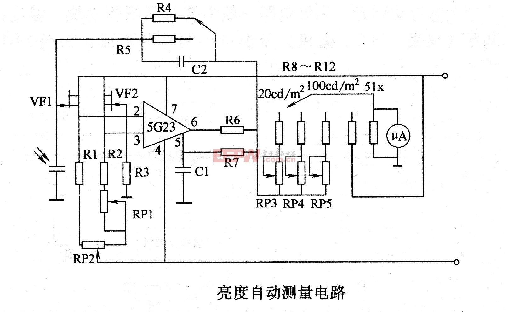 亮度自动测量电路