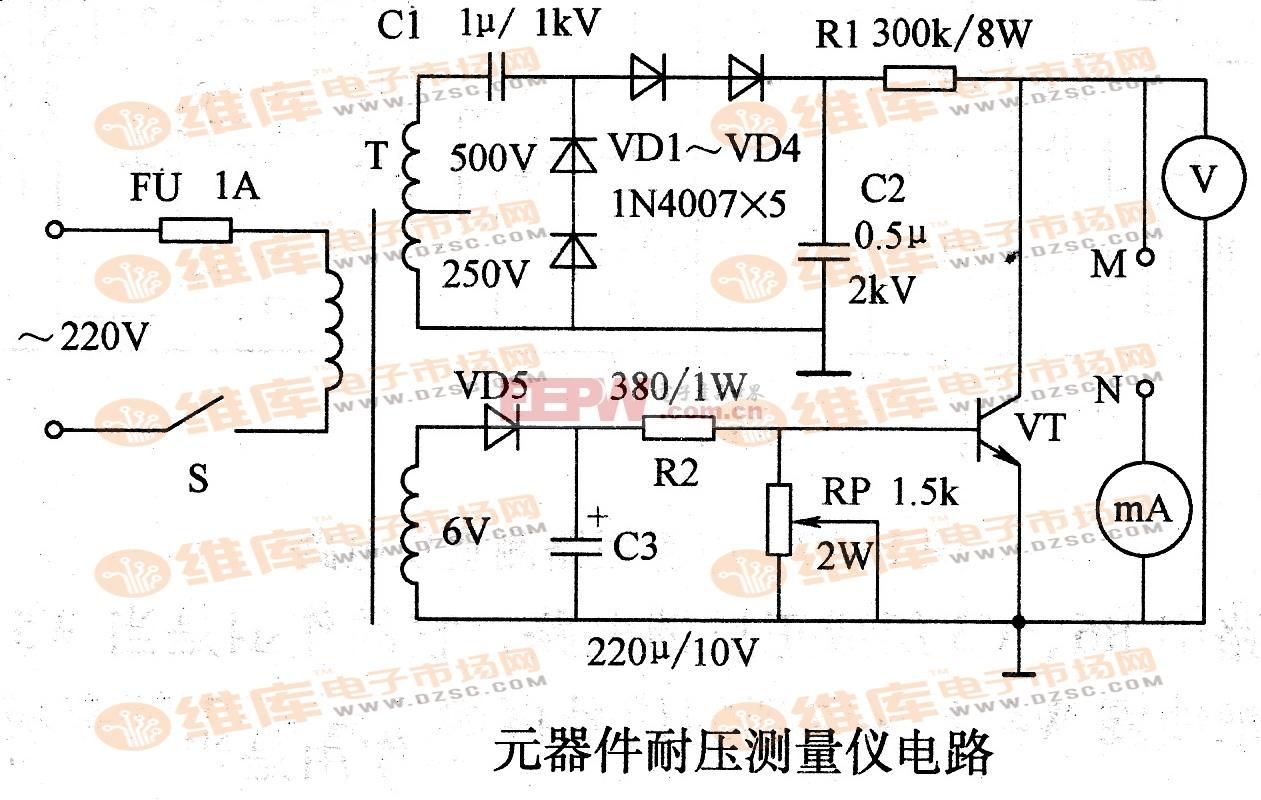 元器件耐压测量仪电路