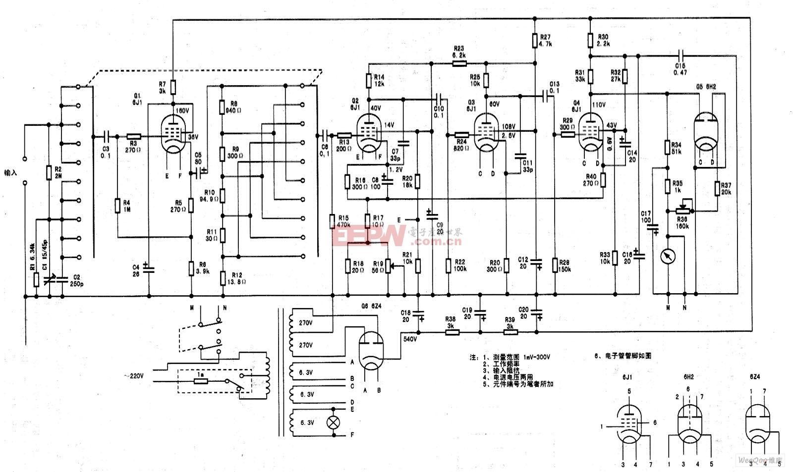 GB-9B型电子管电压表(毫伏表)电路图