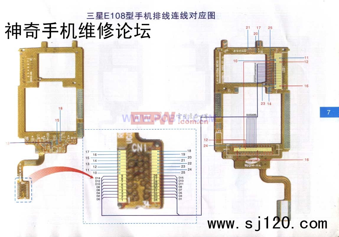 三星E108型手机排线连线对应电路图