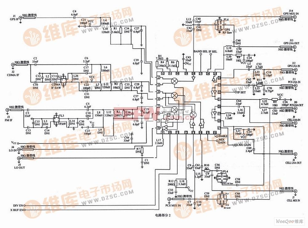 接收机 基于 变频器 rf2498 gps/基于RF2498的GPS接收机下变频器电路