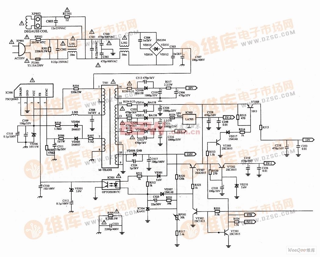 创维2y39机芯彩色电视机开关电源电路图