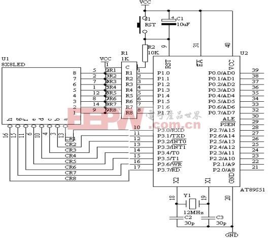 简单8X8LED点阵显示驱动电路