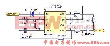 直流变压器MC34063制作的12V编程电源原理图