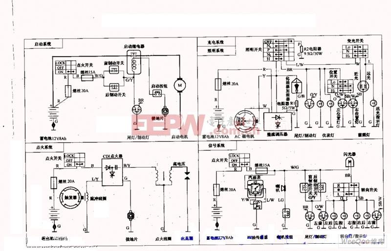 五羊本田WY125型摩托车分解电路