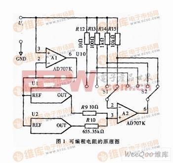 可编程电阻的原理图