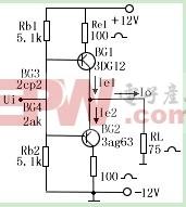 互补式的跟随器电路图