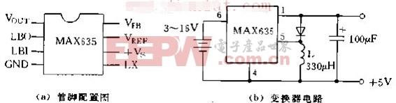 由MAX635构成的极性反转变换器的电路原理图