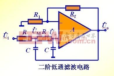 二阶低通滤波电路原理图