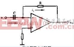 微分器基本电路