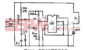 低温冷关断控制电路原理图